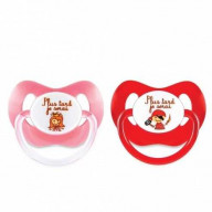 Dodie sucette silicone physiologique 0-6M.jpg